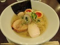 14/10/24鶏喰~TRICK~ 味玉塩 2