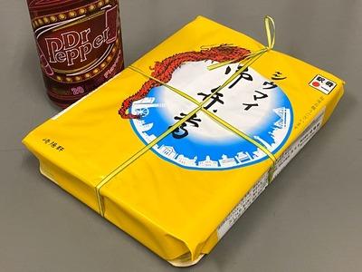 20/07/29崎陽軒のシウマイ 01