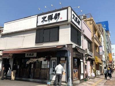19/03/27とんぱた亭新子安店 03