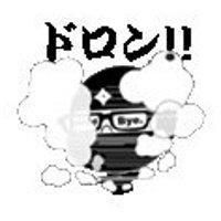 めがね忍者 02