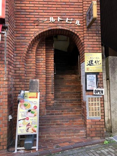 19/12/04町田汁場しおらーめん進化町田駅前店 02