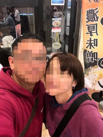 18/11/06ど・みそ町田店 14