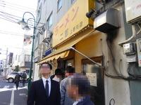 16/01/20ラーメン二郎上野毛店 02