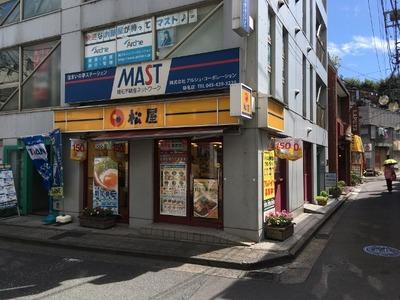 松屋菊名店 外観