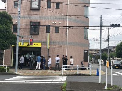 19/07/10ラーメン二郎めじろ台店 13