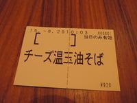DSCN9084