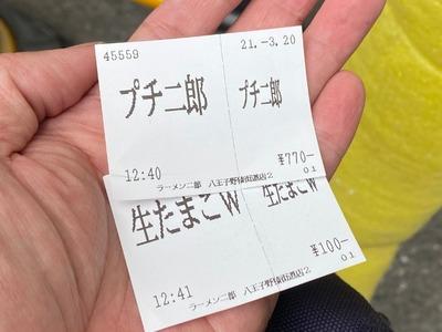 21/03/20野猿二郎 10