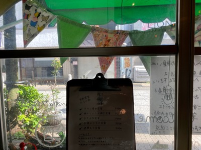 20/10/20中町食堂 週替わり 12