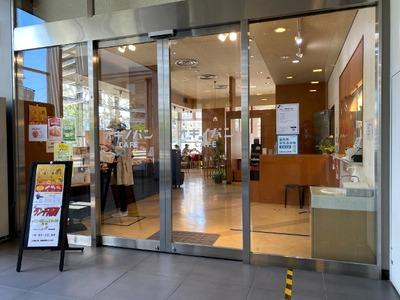 21/05/03オギノパンCAFE橋本店 03