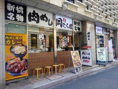 16/06/27豚大学新橋店 04