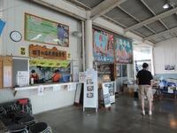 田子の浦港 漁協食堂 外観1