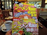 15/11/19高倉町珈琲みなみ野店 09