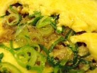 15/03/18丸亀製麺スーパーデポ八王子みなみ野店4