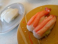 15/08/18北陸富山回転寿司かいおう八王子打越店05