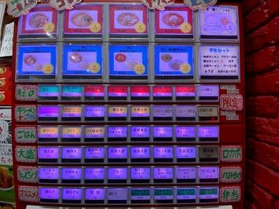 20/03/08蒙古タンメン中本橋本店03