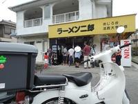 14/09/27め二郎 小汁なし(ニンニク)1