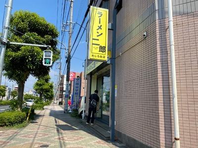 21/08/28ーメン二郎めじろ台店 02