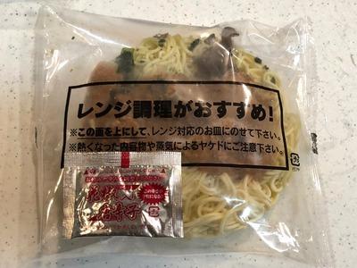 18/09/07日清具多 麻椒担々麺 02