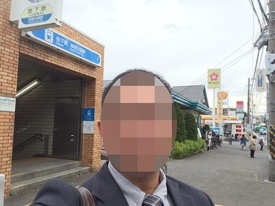 17/04/26横浜敦煌 担々麺 01