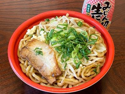 20/08/03ファミマの大盛にんにく醤油ラーメン 03