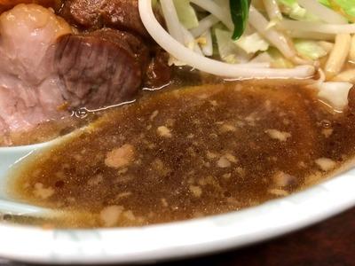 19/11/22ラーメン二郎めじろ台店 05