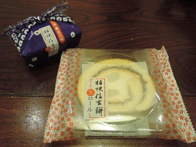 15/08/27黒蜜庵01