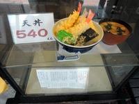15/05/28らーめん中々(なかなか)鶏らーめん+煮玉子14