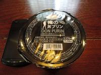 14/09/19ファミリーマート 俺の丼プリン1