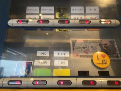 20/06/27ラーメン二郎荻窪店 (ニンニク)03