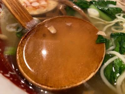 20/09/04らーめん中々(なかなか)鶏らーめん+煮玉子 04