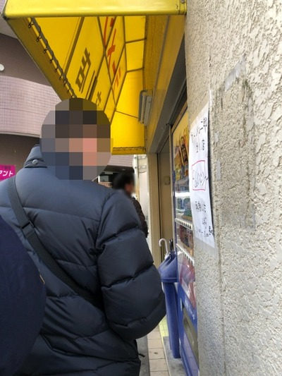 18/02/23ラーメン二郎立川店 11