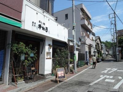 本丸亭横濱元町店 外観
