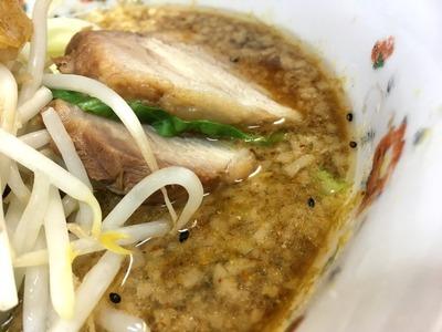 17/01/14め二郎 つけ麺09