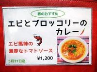 15/03/21これく亭 08