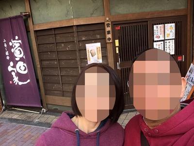 17/10/27小麦と酵母 濱田家 01