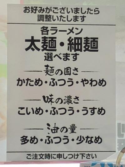 18/05/21ぎょうてん屋海老名本店 06