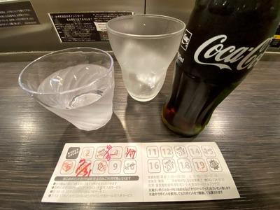 20/07/31ど・みそ町田店 03