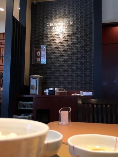 17/07/22やよい軒馬車道店 05
