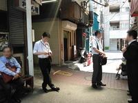 15/06/24らーめん中々(なかなか)鶏らーめん+煮玉子02