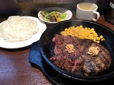 17/12/01いきなりステーキ関内店 09