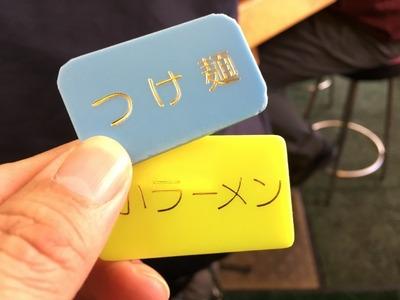 17/03/28め二郎 つけ麺03