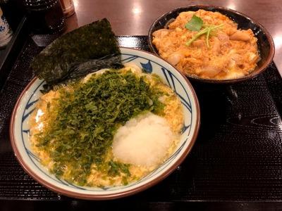 19/02/24丸亀製麺スーパーデポ八王子みなみ野店01