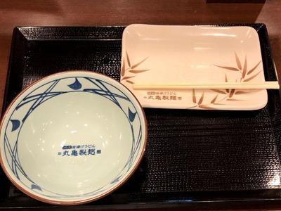 19/07/15丸亀製麺スーパーデポ八王子みなみ野店02