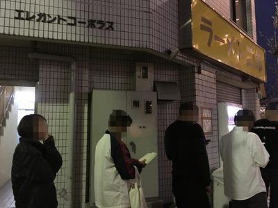 16/10/23ラーメン二郎亀戸店 01