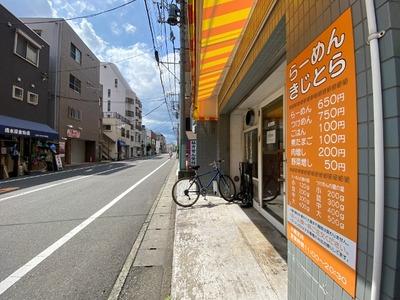 20/07/12らーめんきじとら らーめん02