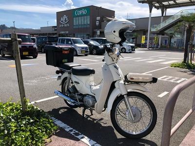 19/08/06元祖一条流がんこ総本家分店 01