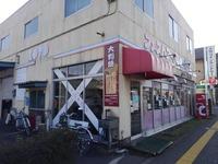アンロード(光陽商事) 外観2015