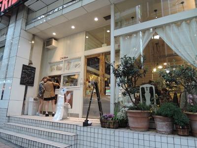 ドルチェカフェシルクレーム渋谷店 外観