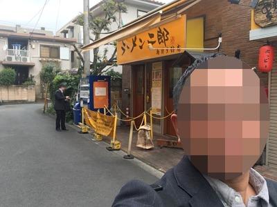 17/11/22ラーメン二郎相模大野店 01