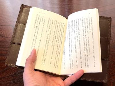 18/01/19小説スーパーカブ第2巻 02